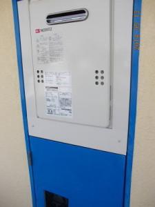 ガス給湯器RUX PS標準設置 取替完了状況