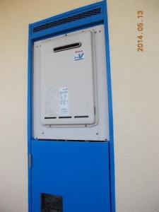 ガス給湯器 PS標準設置 取替状況(参考)