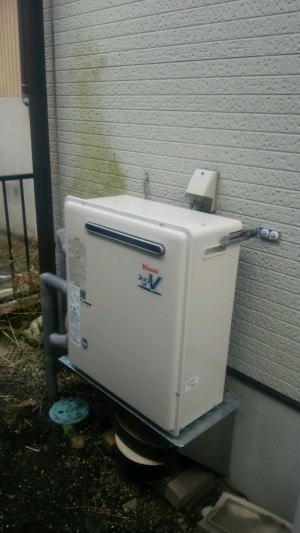 リンナイ製ガスふろ給湯器RUF-A2400AG(A)据置型
