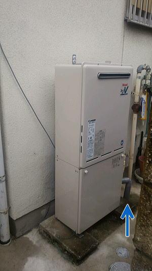 交換完了:リンナイ製ガスふろ給湯器 RUF-A2400AW(A)+専用据置台で取替