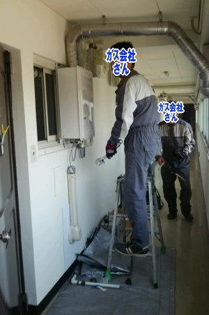 ガス供給会社がガス漏れ修理中