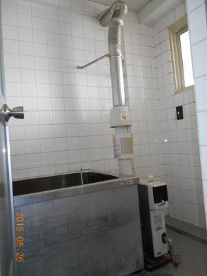 既設 浴室内設置のCFふろがま(自然排気式ふろがま)