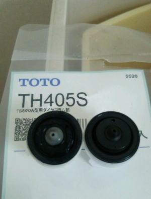 ダイアフラム部 TH405S