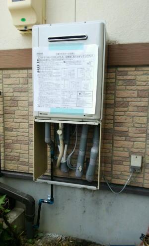 エコジョーズタイプは排水配管が必要