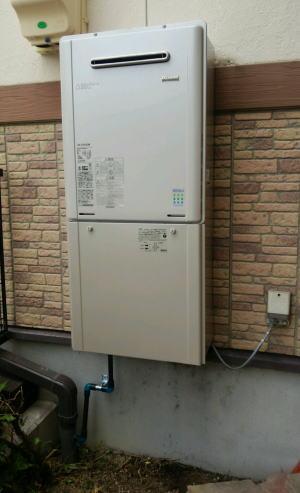 リンナイ製エコジョーズタイプふろ給湯器RUF-E2008SAW