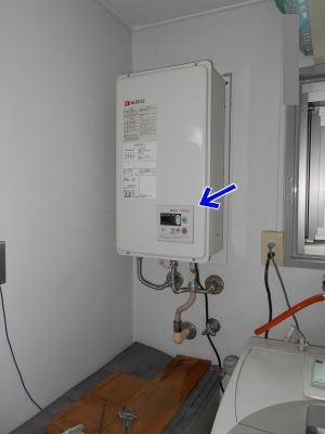 ノーリツ製 GQ-1637WS-FFB後方給排気式(FF式)