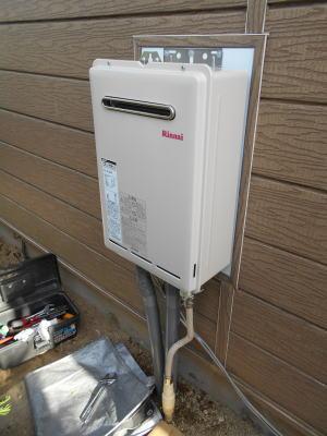 取り付け完了、リンナイ製給湯器RUX-A2010W-E