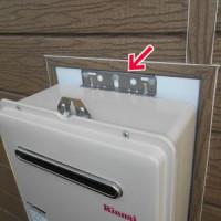 給湯器取替後の壁掛け金具の状況