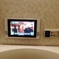 浴室テレビDS-1201HV(A)取り付け完了