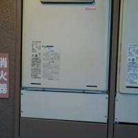 暖房機能の無いふろ給湯器RUF-A2405SAWを半特注の金枠(ROP-A784×428 OP12-1812)使って取り付け