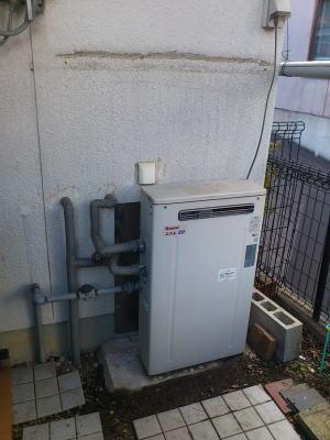 既設:おいだき2つ穴式のふろ給湯器 RFS-2005SA(リンナイ製)