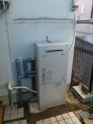 おいだき1つ穴式のエコジョーズタイプのふろ給湯器RUF-E2008SAW(リンナイ製)で取替完了です。