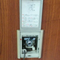 既設:旧型の壁埋め込みガス栓【N545A】