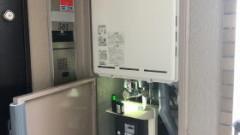 PS直付け設置後方排気型のふろ給湯器の取替工事。既設RUF-2000SAB→RUF-A2005SAB(B)