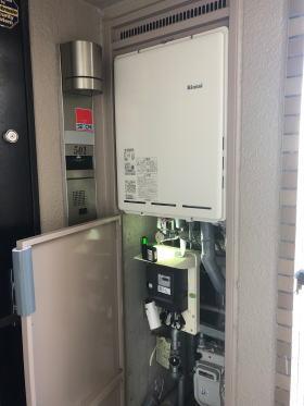 PS扉内設置後方排気型のふろ給湯器 RUF-A2005SAB(B)