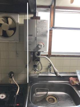 湯沸し器本体の左右方向が少しでもコンロの直上にかかっていればコンロ直上設置となります