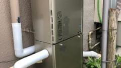 エコジョーズタイプRUF-E2008SAW(A)+専用据え置き台で取り替え
