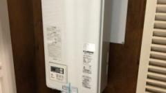 取替完了:RUX-V1316FFDA-E (リンナイ製の共用給排気ダクト取替専用品)