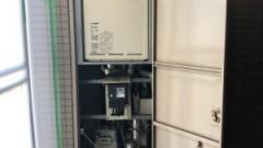 フルオートタイプのRUF-A2005AB(B)で取り替え完了